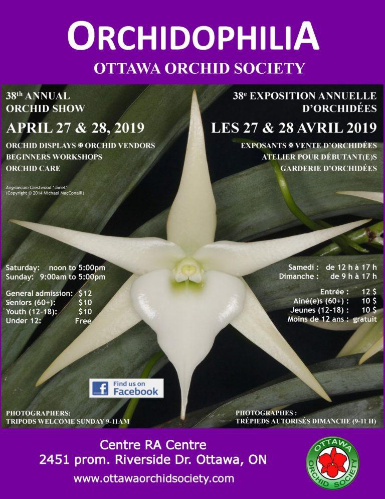 Orchidophilia - Ottawa Orchid Society @ RA Centre